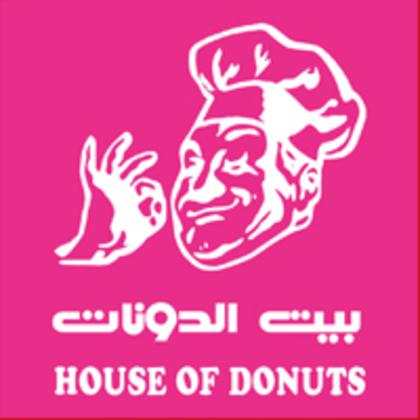 فروع بيت الدونات في مدينة مكة المكرمة Refiome