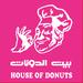 شعار بيت الدونات